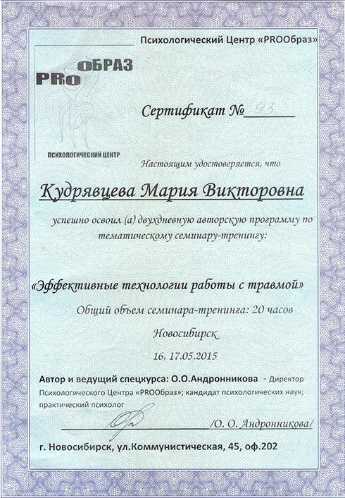 https://maria-kudryavtseva.ru/wp-content/uploads/2013/12/12.jpg