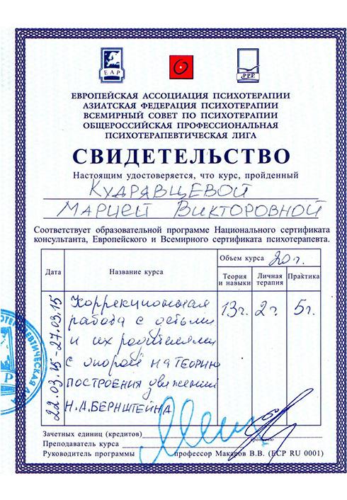 https://maria-kudryavtseva.ru/wp-content/uploads/2013/12/16.jpg