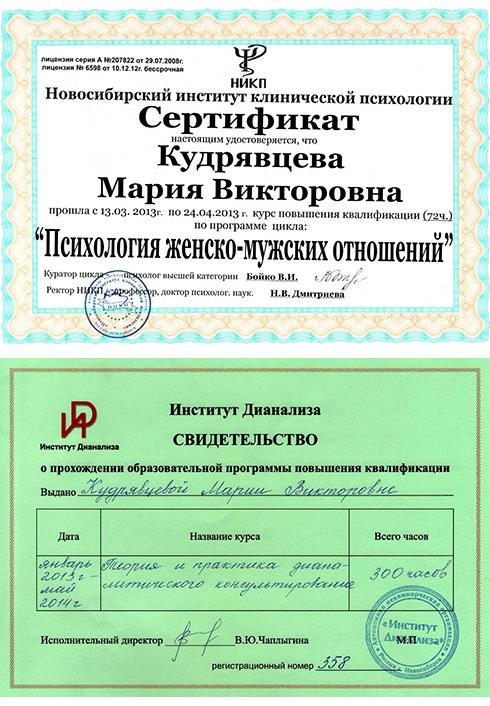 https://maria-kudryavtseva.ru/wp-content/uploads/2013/12/17.jpg