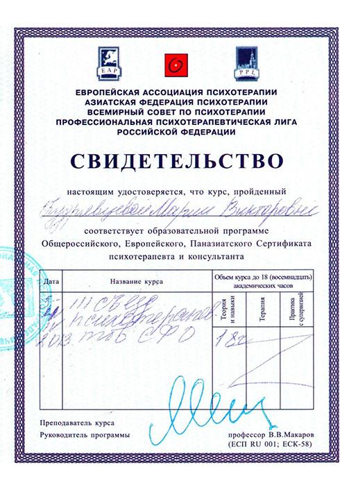 https://maria-kudryavtseva.ru/wp-content/uploads/2013/12/2-1.jpg