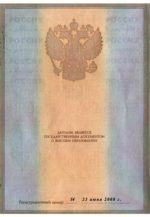 https://maria-kudryavtseva.ru/wp-content/uploads/2013/12/5-1.jpg