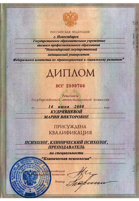 https://maria-kudryavtseva.ru/wp-content/uploads/2013/12/6-1.jpg