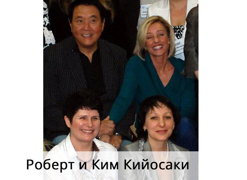 https://maria-kudryavtseva.ru/wp-content/uploads/2013/12/a2.jpg