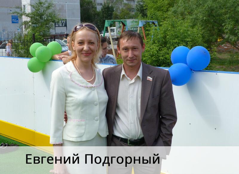 https://maria-kudryavtseva.ru/wp-content/uploads/2013/12/a5.jpg