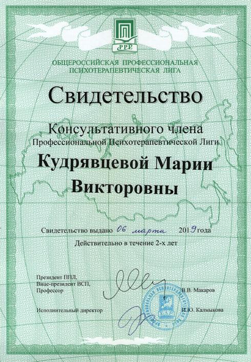 https://maria-kudryavtseva.ru/wp-content/uploads/2013/12/s5.jpg