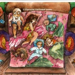 ребенок в супружеской постели